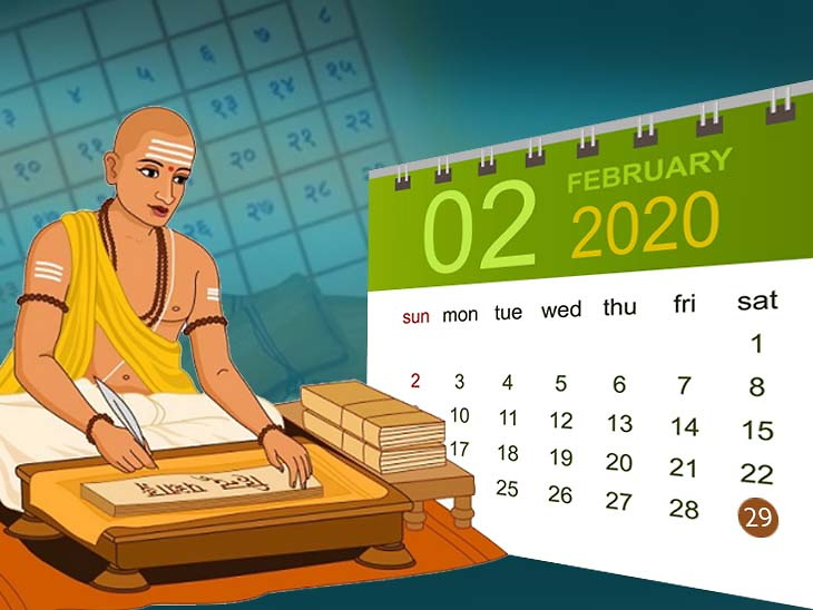 PunjabKesari Children born in leap year will suffer from the effects of Rahu