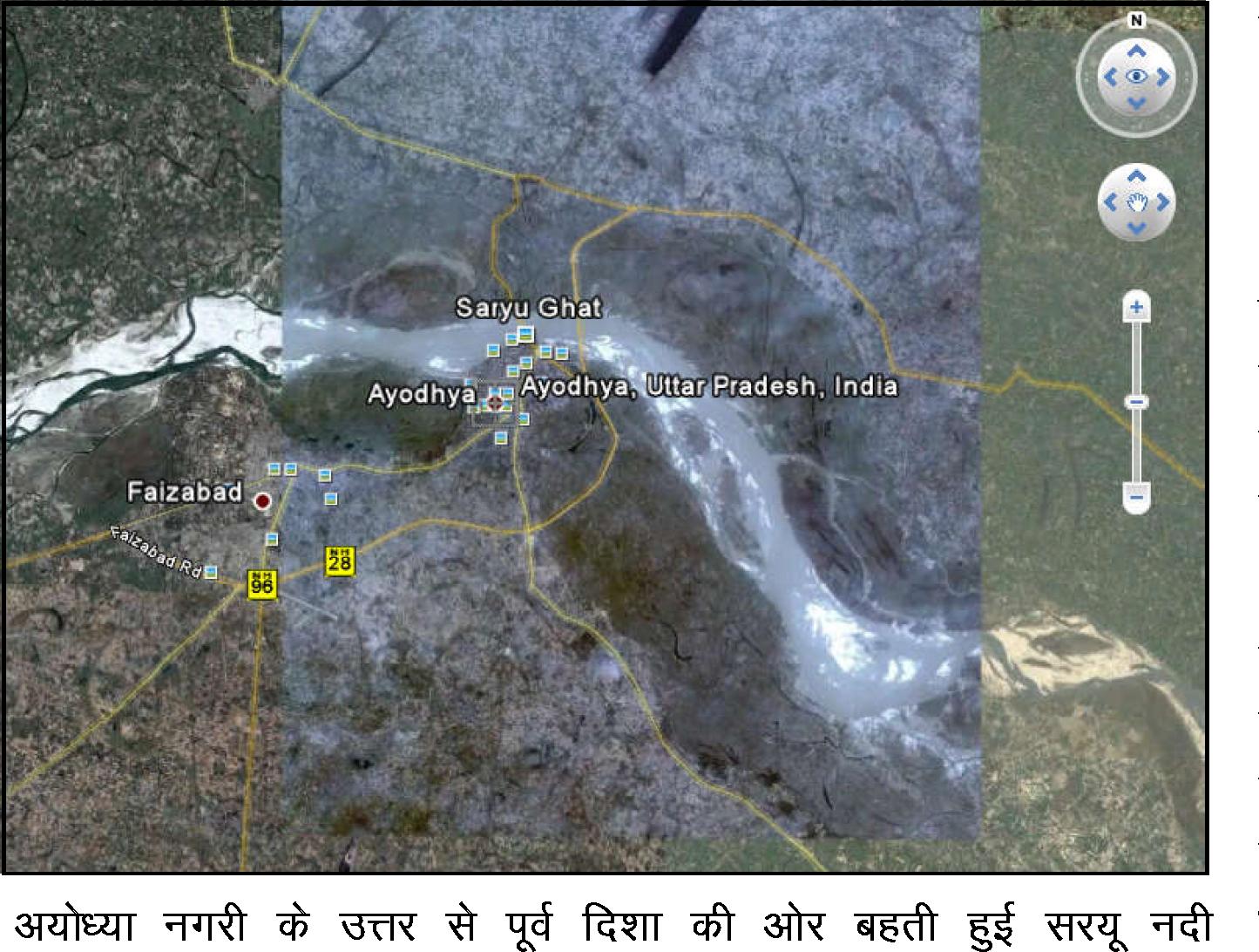 Ayodhya Ram janam Bhoomi, ayodhya verdict, ram janmabhoomi ayodhya, Vastu Kuldeep Saluja, Ram Janmabhoomi dispute, Vastu Connection with ayodhya