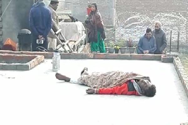 PunjabKesari, Death