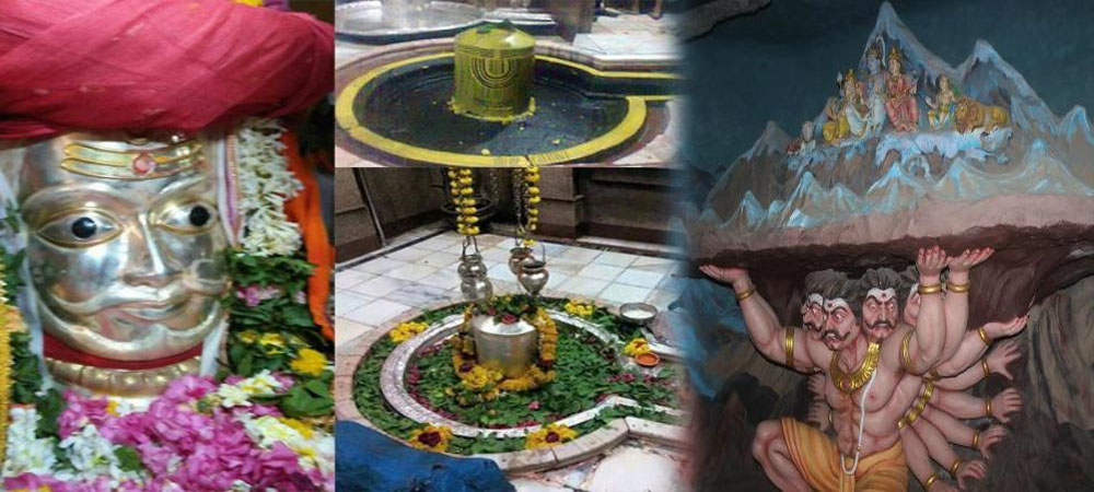 PunjabKesari, kundli tv, Vaidyanath Jyotirlinga