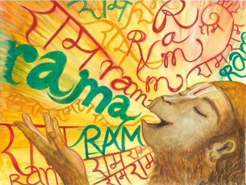 PunjabKesari Ram Navami