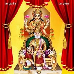 PunjabKesari Maharaja Agrasen Jayanti