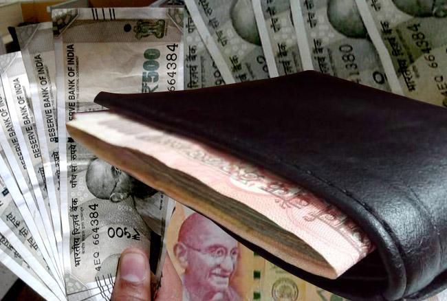 PunjabKesari, kundli tv, money image