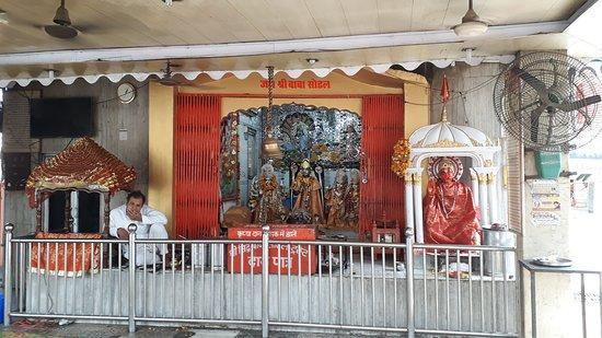 PunjabKesari, Shri Siddha Baba, श्री सिद्ध बाबा सोढल मेले, श्री सिद्ध बाबा सोढल, बाबा सोढल