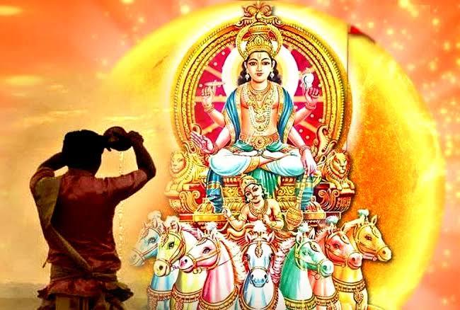 PunjabKesari, Surya Dev, Lord Surya, सूर्य देव