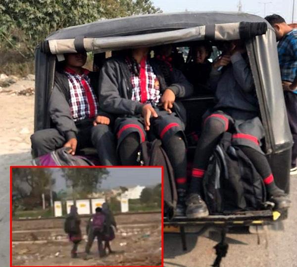 PunjabKesari, Life of innocent students going to school in Auto is in danger