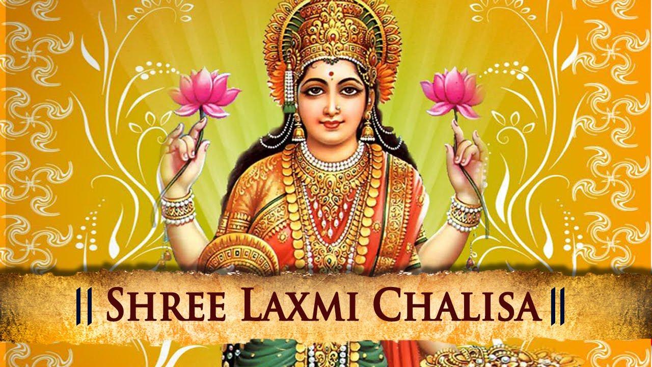 PunjabKesari, kundli tv, mata lakshmi chalisa image