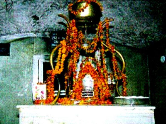 PunjabKesari, पीर खो गुफा, Peer Kho Cave Jammu,  Peer Kho Gufa