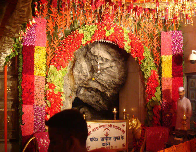 PunjabKesari, गर्भजून गुफा, गर्भजून गुफा जम्मू