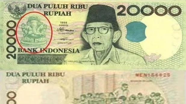 PunjabKesari, इंडोनेशिया नोट, Indonesia Currency