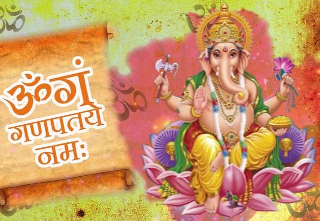 PunjabKesari, Ganesh Ji, Lord Ganesh, Ganesh Mantra, गणेश मंत्र