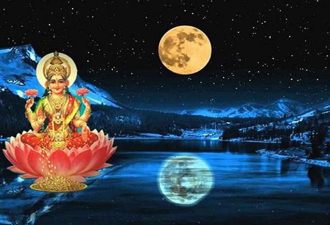 PunjabKesari, Punjab Kesari, Dharam, Sharad Purnima,शरद पूर्णिमा, कोजागरी पूर्णिमा, रस पूर्णिमा व आश्विन मास की पूर्णिमा, Ashwin purnima, Devi Lakshmi, देवी लक्ष्मी