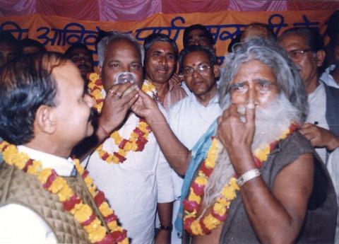 PunjabKesari, Paramhans Ramchand, Ramchandra Das Paramhans, Ramchandra Das Paramhans Ayodhya, अयोध्या, Ayodhya Ram Mandir Bhoomi Pujan, Ram Mandir Bhoomi Pujan, Sri Ram janmabhoomi, Punjab Kesari