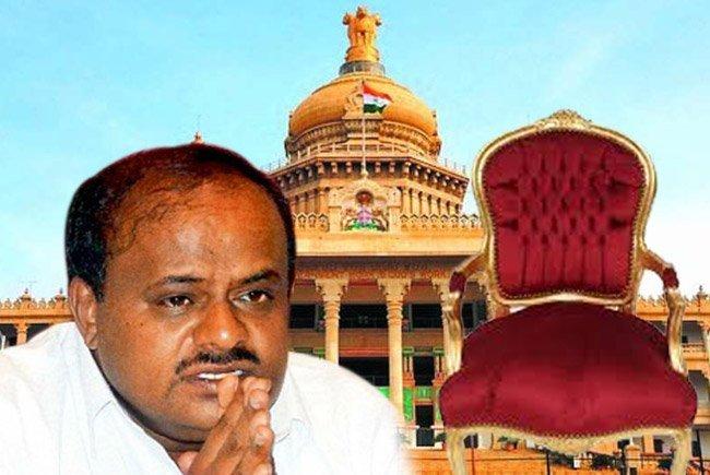 PunjabKesari Prediction about Kumaraswamy