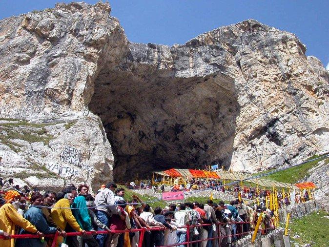 PunjabKesari, Amarnath, Amarnath Gufa, अमरनाथ गुफा