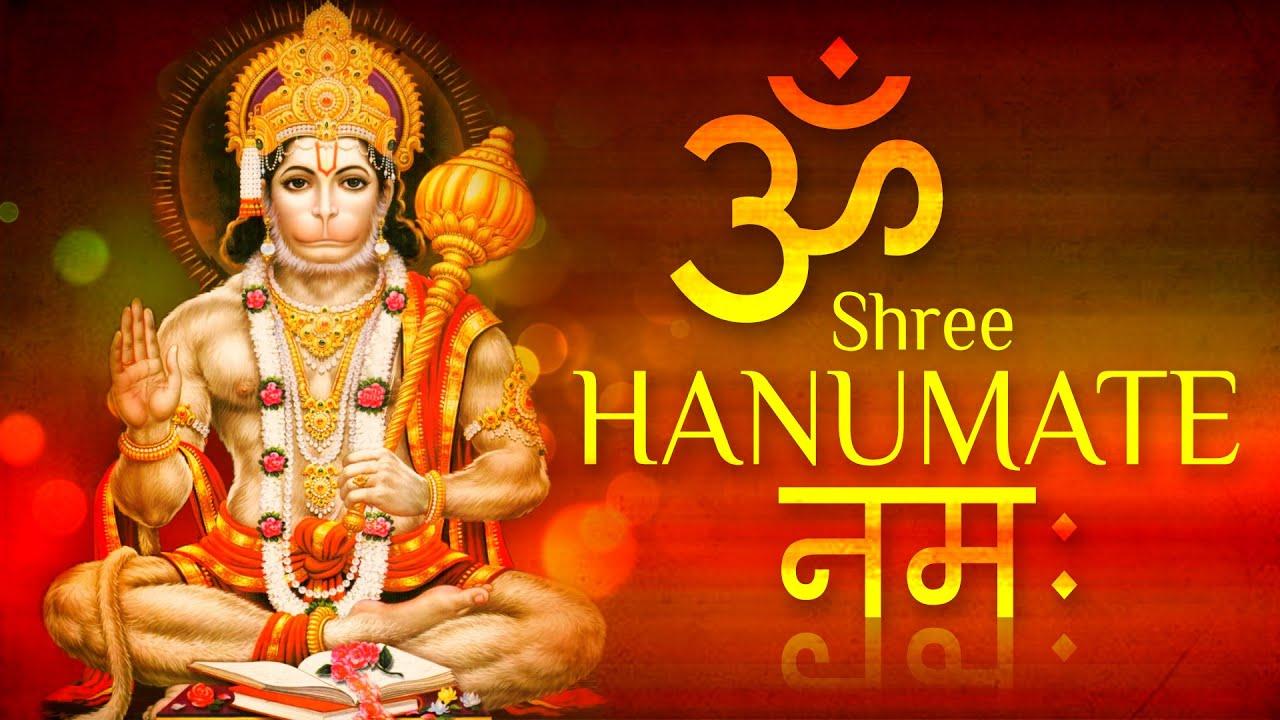 PunjabKesari, हनुमान मंत्र, Hanuman mantra