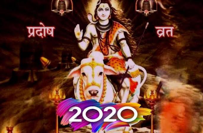 PunjabKesari, प्रदोष व्रत, Pardosha fast, shiv ji