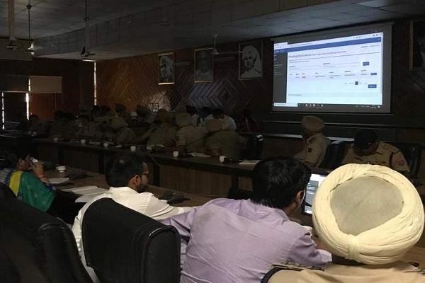 PunjabKesari, Gun license will now be applied online