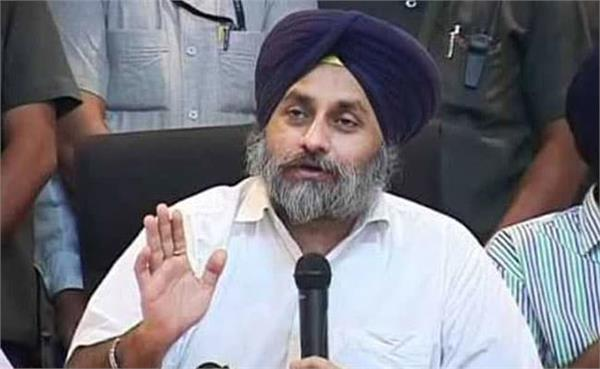 sukhbir badal speak against captain amarinder