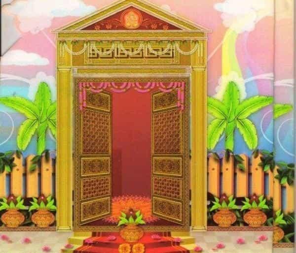 PunjabKesari, घर में प्रवेश