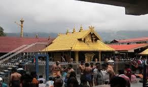 PunjabKesari, sabarimala-temple