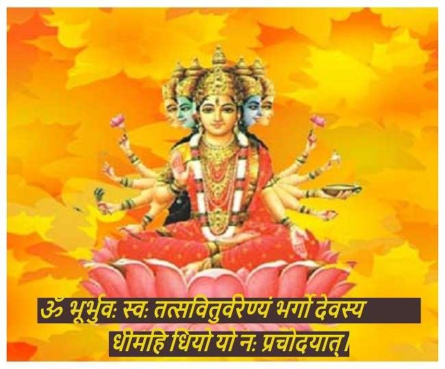 PunjabKesari Gayatri Mantra