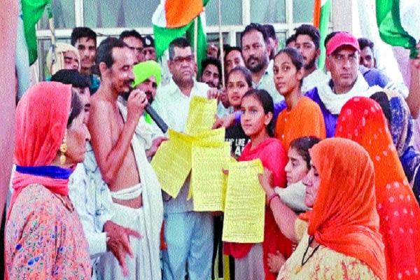 PunjabKesari, Loksabha, Election, Congress, Bjp, Jjp, Inld