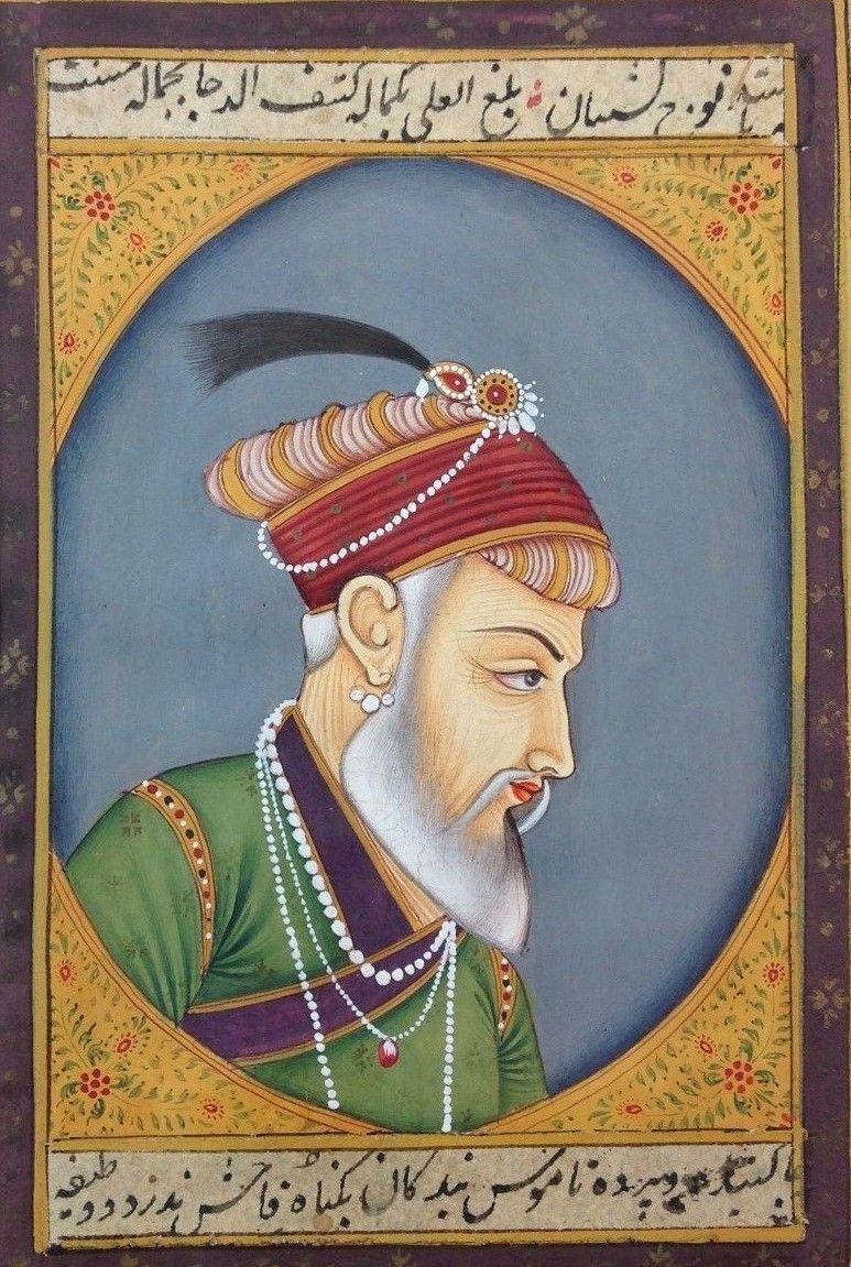 PunjabKesari, औरंगजेब, Aurangzeb