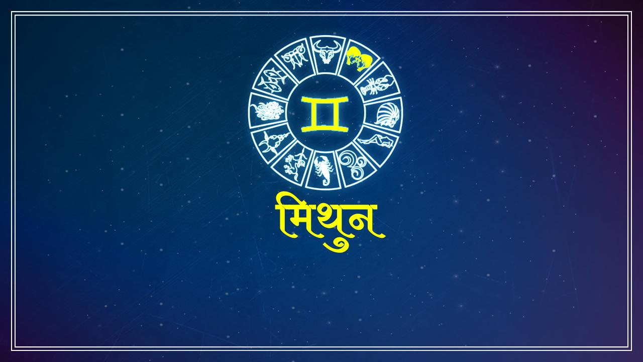 PunjabKesari, Gemini, मिथुन, मिथुन राशि, Gemini Image