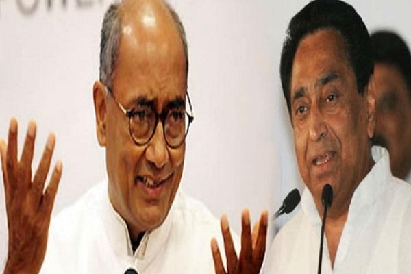 on teachers  day digvijay made congress promise to kamal nath