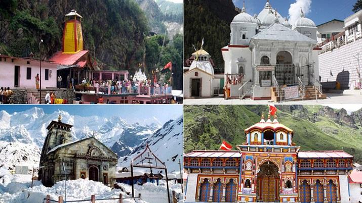 PunjabKesari Chardham yatra