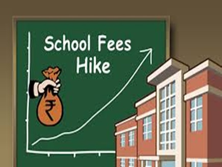 now private schools will not be able to increase the arbitrary fees