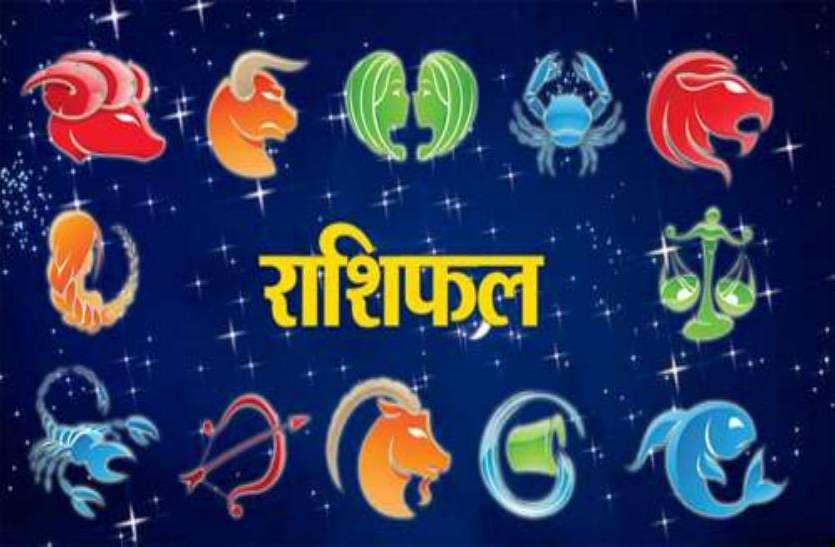 PunjabKesari, Horoscope, daily horoscope, Rashifal, today horoscope, rashifal live, punjab kesari, Horoscope news in hindi, zodiac signs, Rashifal in hindi
