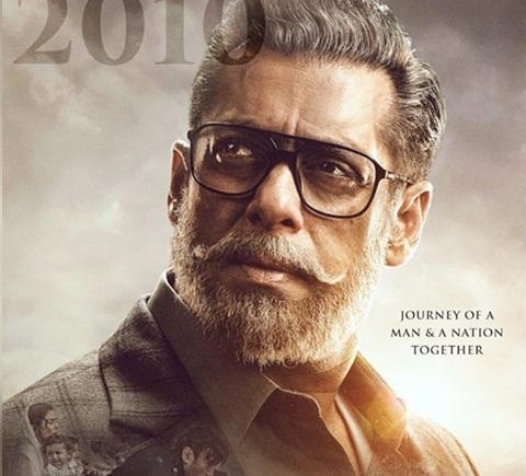 Bollywood Tadka,सलमान खान इमेज,सलमान खान फोटो, सलमान खान पिक्चर,