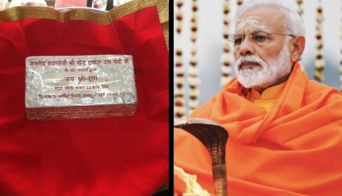 PunjabKesari, Ayodhya, Ayodhya Ram mandir, Ayodhya bhoomi Pujan, PM Modi, Narendra Modi Ram Mandir bhoomi Pujan, 5 August Ram Mandir bhoomi pujan, Sri Ram Mandir Ayodhya, Ram Mandir bhoomi Pujan Muhurat, Dharmik Sthal, Religious Place in india, Hindu Teerth Sthal
