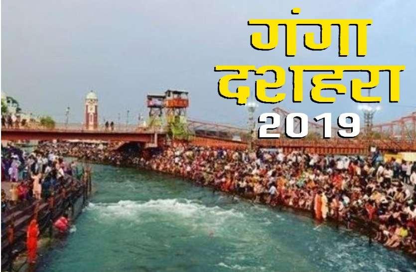 PunjabKesari Ganga Dussehra