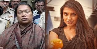 PunjabKesari,Cyanide Mallika, India's first woman serial killer,Nari
