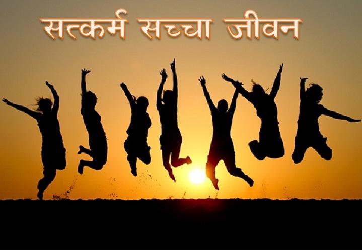 PunjabKesari, Motivational Concept in Hindi, Motivational Concept, Inspirational theme, Inspirational Concept, Religious Story, Religious Concept, Punjab Kesari, Dharm