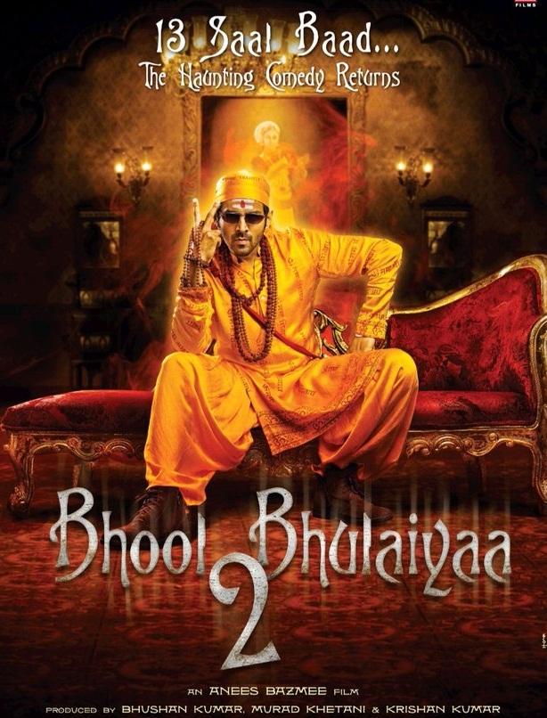 Bollywood Tadka, कार्तिक आर्यन इमेज, कार्तिक आर्यन फोटो, कार्तिक आर्यन पिक्चर