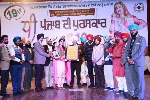 PunjabKesari, Gurpreet Kaur Mansa won the title of Dhi Punjab Di