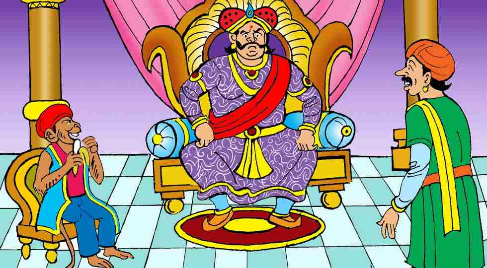 PunjabKesari, Raja, King, राजा