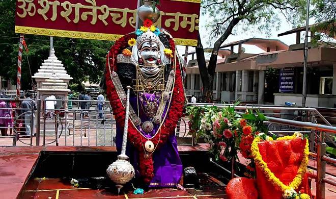 PunjabKesari, Shani Amavasya 2019, Shani Amavasya, Shani Dev, Shani Amavasya