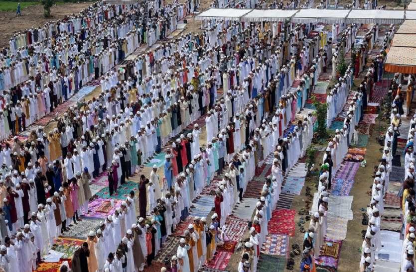 PunjabKesari, eid-ul-azha, ईद-उल-अज़हा, बकरीद