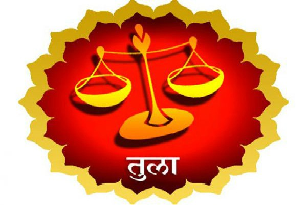 PunjabKesari how libra will be in 2019