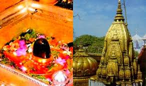 PunjabKesari Shri Kashi Vishwanath Temple
