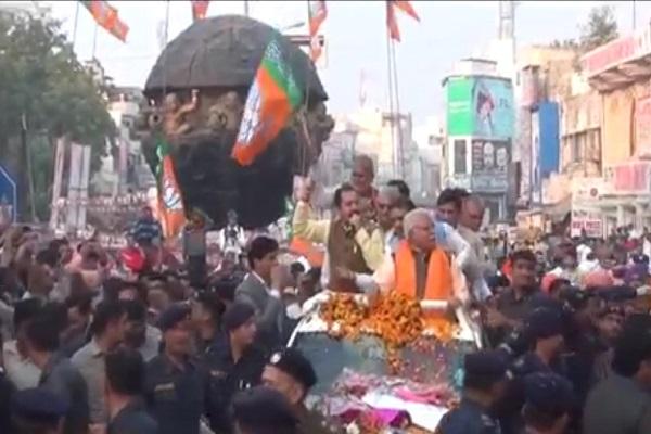 PunjabKesari, Congress, Candidate, CM Khattar image