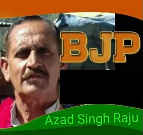 bjp candidate died in ramban