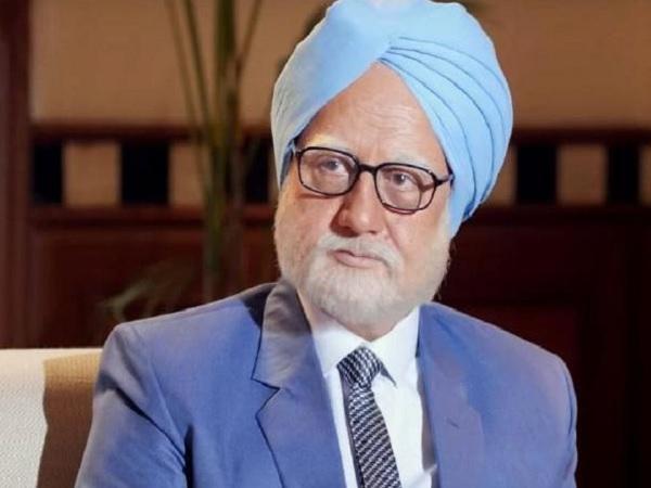 PunjabKesari, Madhya Pardesh Hindi News , Bhopal Hindi News , Bhopal Hindi Samachar, Manmohan Singh, The Accidental Prime minister, NSUI, Congress