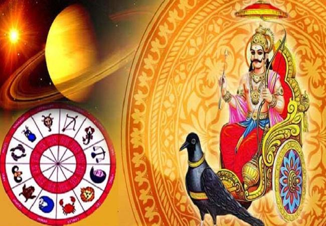 PunjabKesari, शनि, शनि देव, शनि ग्रह, कुंडली में शनि, Shani Dev, Shani, Shani Grah