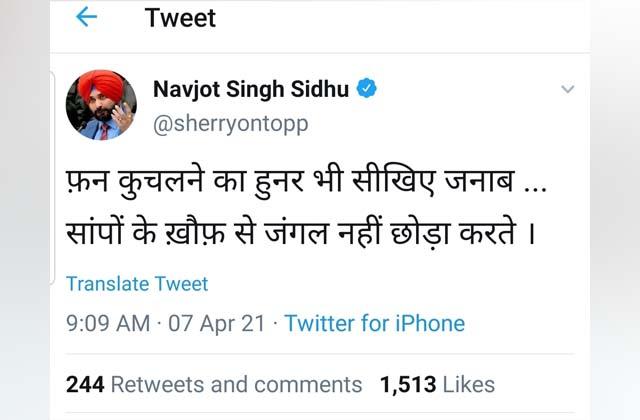PunjabKesari, navjot-singh-sidhu-s-tweet